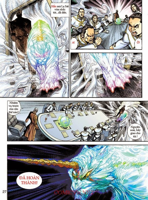 Thần Binh Khoa Huyễn Ký chap 2 - Trang 26