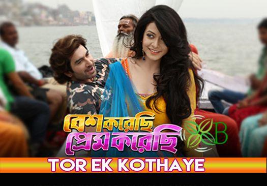 Tor Ek Kothaye from Besh Korechi Prem Korechi (BKPK)
