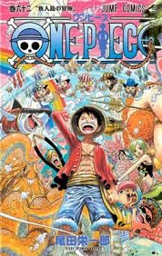 One Piece Season 15 Sub Indo