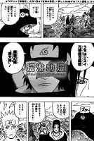 NARUTO 551 ONE PIECE 635 BLEACH 460 CONFIRMED SPOILERS RAW SCANS MANGA RELEASED READ HERE