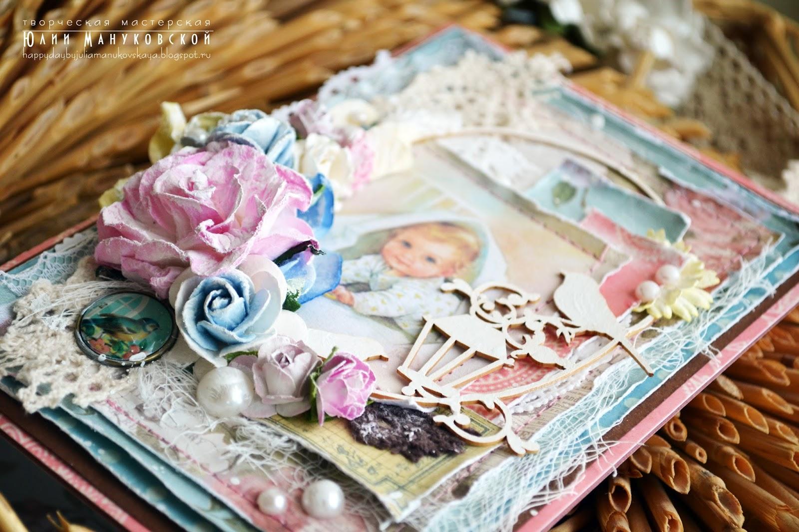 Открытки для молодой мамы 53