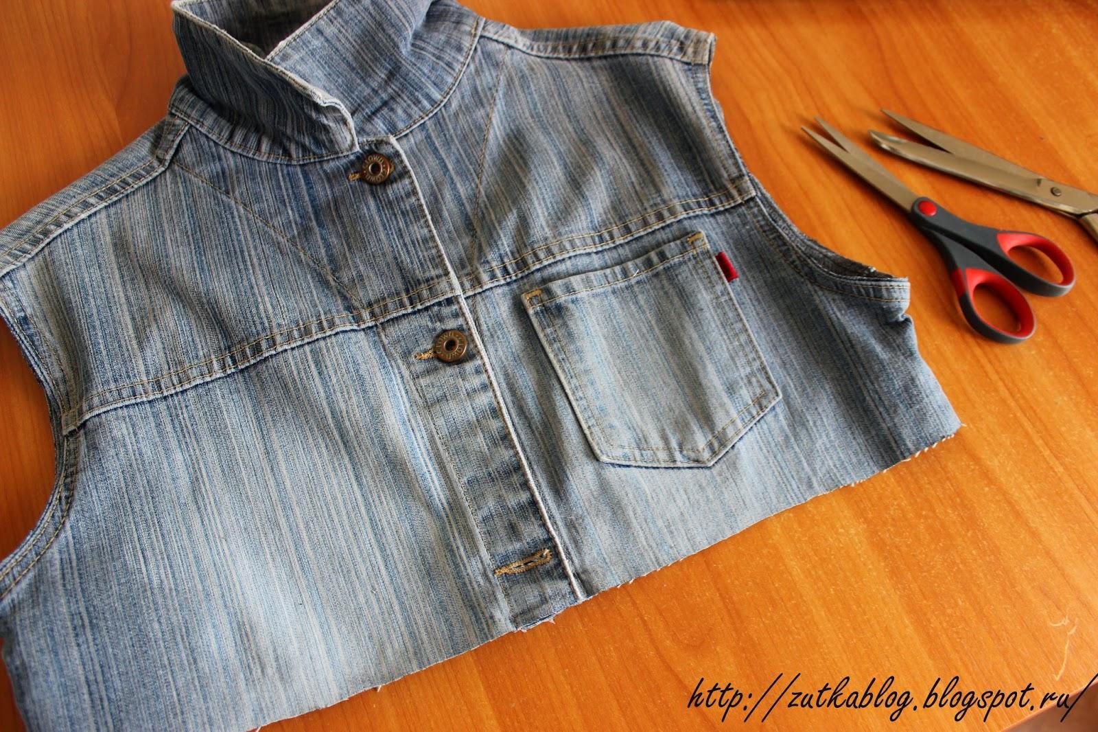 Как сделать жилетку из старых джинсов своими руками? 77