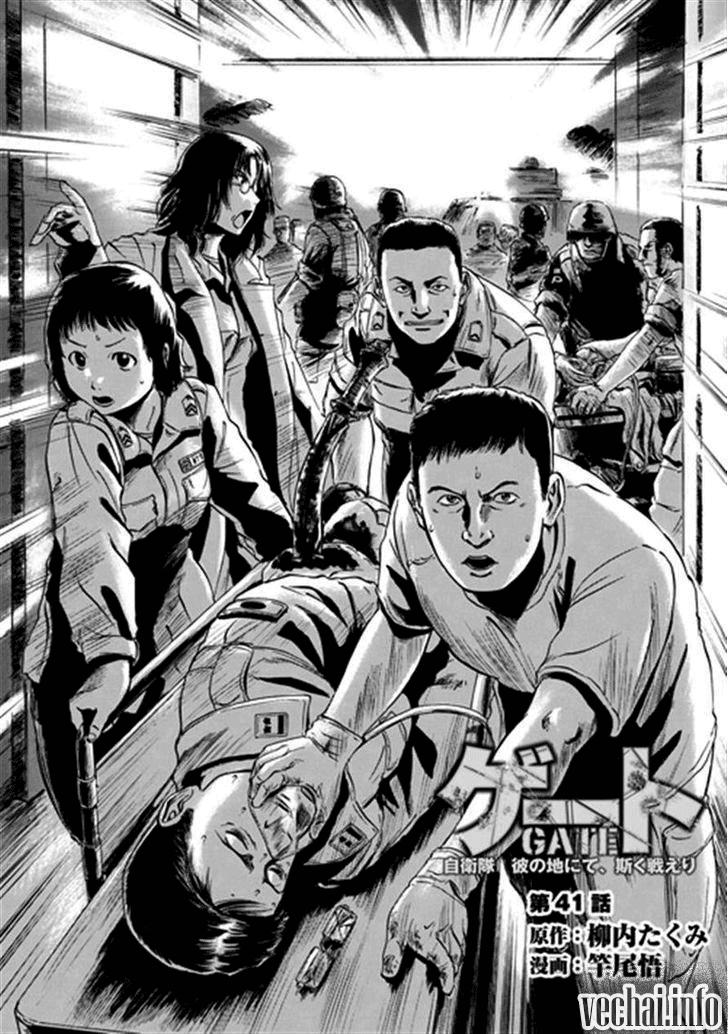 Gate – Jietai Kare no Chi nite, Kaku Tatakeri chap 41 Trang 2 - Mangak.info