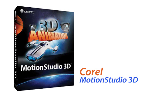 Download Corel Motion Studio 3D free full version