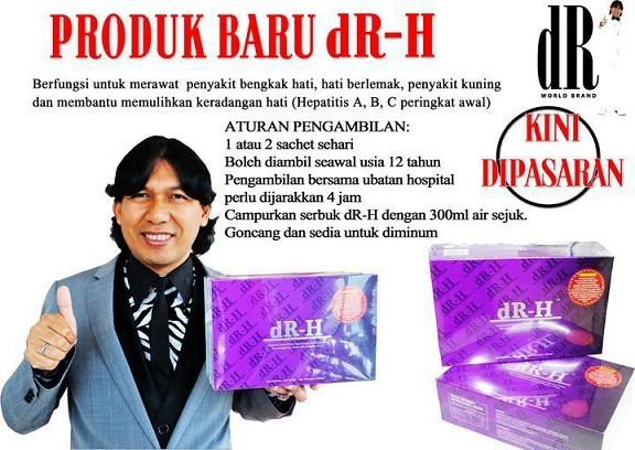 http://3.bp.blogspot.com/-kqx1md3iaKI/T4J5f_hn-aI/AAAAAAAABhM/SSdqmjoDBlo/s1600/dR-Hepar-edit.jpg