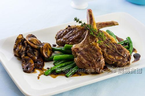 煎羊扒配蘑菇黑醋汁 Lamb Cutlets with Mushroom Balsamic Sauce02
