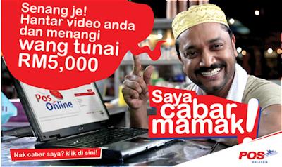 Peraduan 'Saya Cabar Mamak' Pos Malaysia