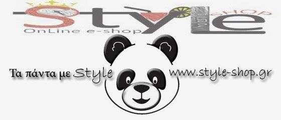 Τα panda όλα....