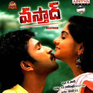 Vasthad (2011) Mediafire Mp3 Telugu movie Songs download{ilovemediafire.blogspot.com}
