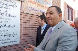 محافظ سوهاج يناقش أسباب تراخي منظومة توزيع البوتاجاز بالمحافظة