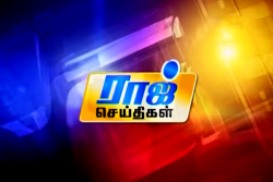 Raj News Live