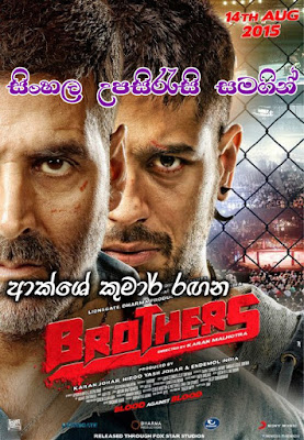 Brothers 2015 Hindi full movie watch online with sinahala subtitle