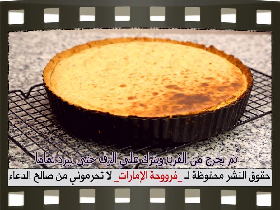 http://3.bp.blogspot.com/-ksDcbwxKsj4/VTjpTrnrt2I/AAAAAAAAK-Q/u-_suAf2Qws/s1600/14.jpg