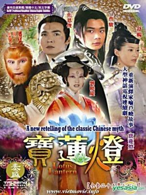 Bảo Liên Đăng (2004) - The Lotus Lantern (2004) - - 35/35