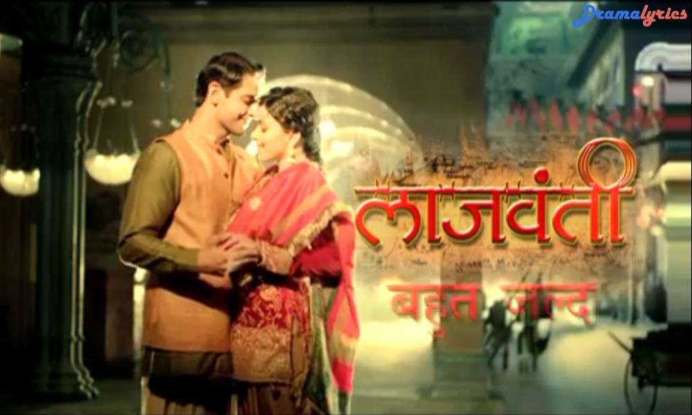 Aadhira Tamil Serial Title Song Sun Tv - Video Dailymotion