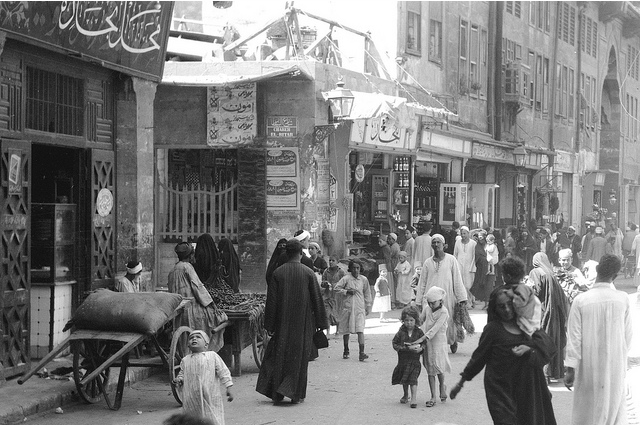 Flashback Summer:  International Vintage- Traditional Egypt 1900s-1940s