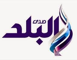 Sada ElBalad TV Channel Frequency Nilesat