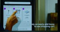 Με το ψυγείο της Samsung 'Family Hub'μπορείτε να προγραμματίσετε όλες σας τις παραγγελίες.