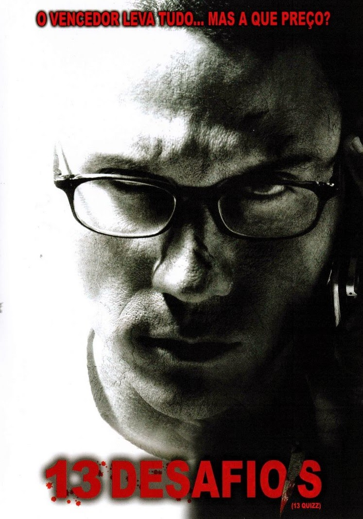 13 Desafios – Dublado (2006)