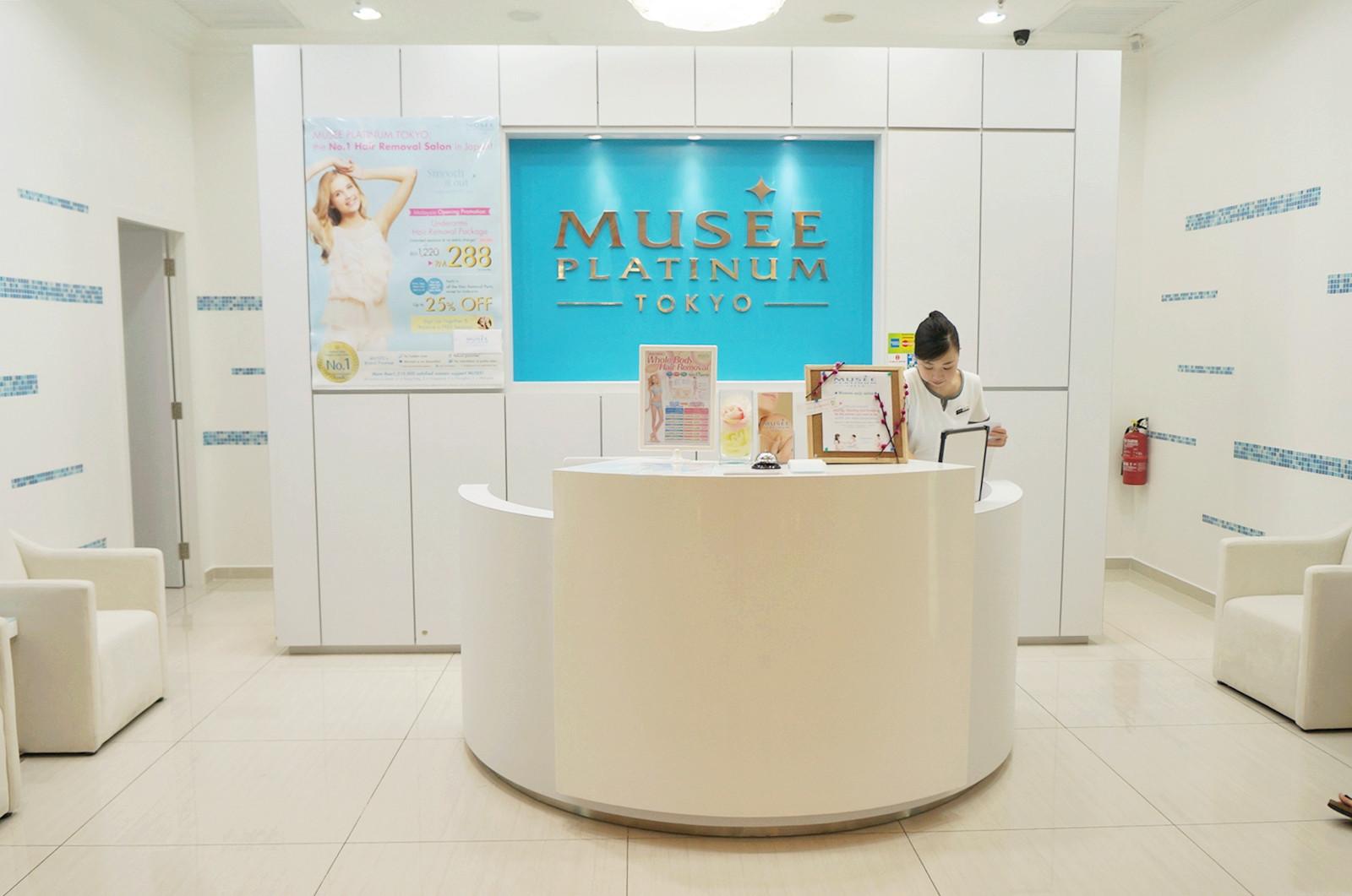 Musee platinum deals