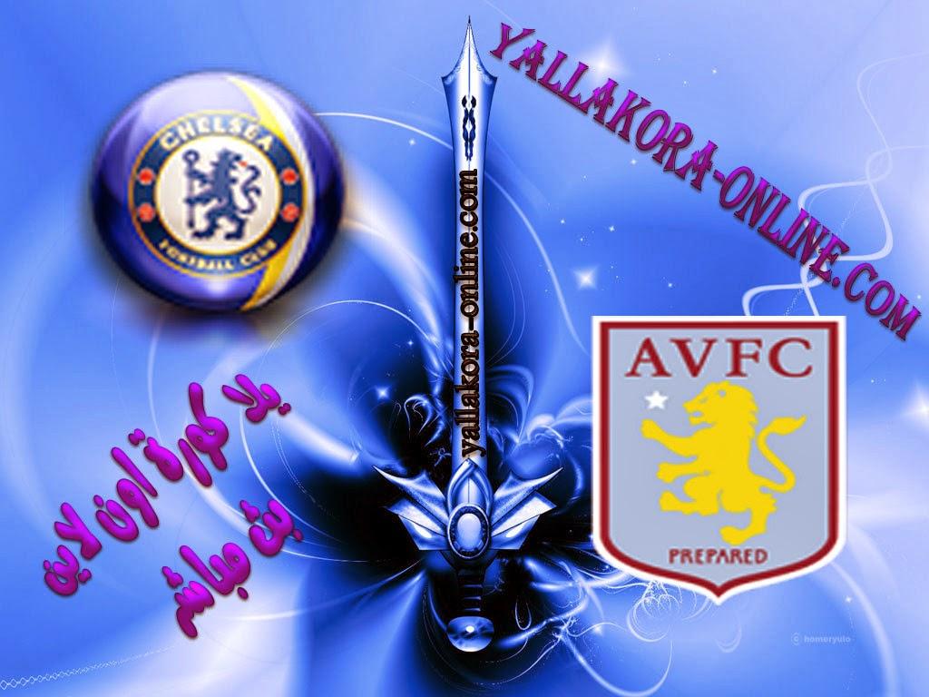 مشاهدة مباراة أستون فيلا وتشيلسي 15-3-2014 بث مباشر علي بي أن سبورت مجانا Aston Villa vs Chelsea