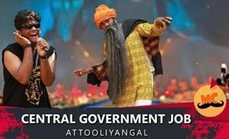 Central Govt.Job Attooliyangal http://festyy.com/wXTvtS9 | Jaggu Troll | Ft. Arun & Rahul | MadrasCentral