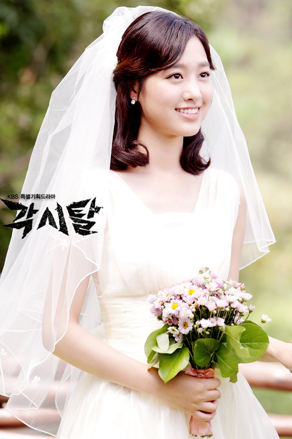 happiness is not equal for everyone joo won amp jin se yeon