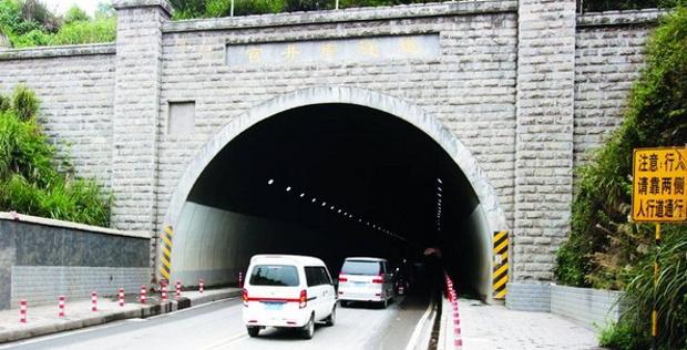 Time Tunnel Terowongan Yang Dapat Memutar Waktu