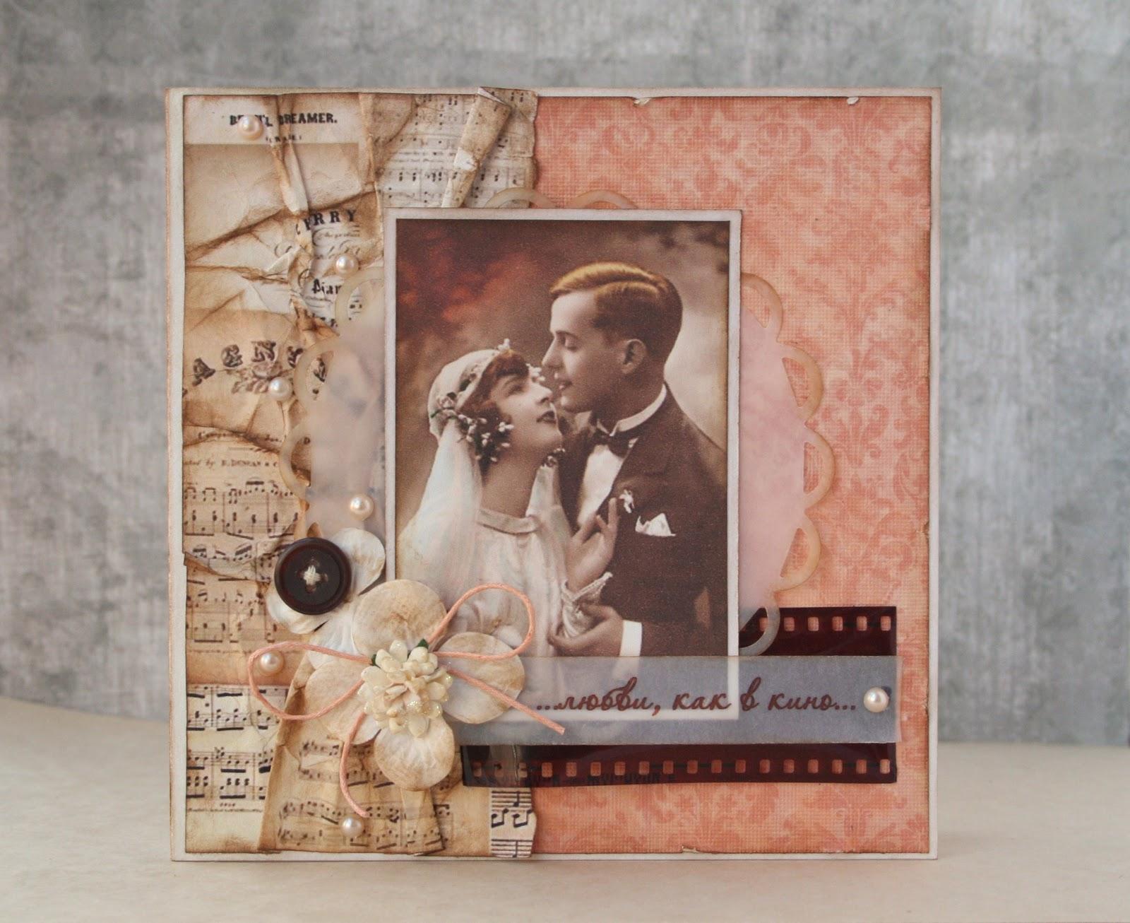 Винтажные открытки для свадьбы 917