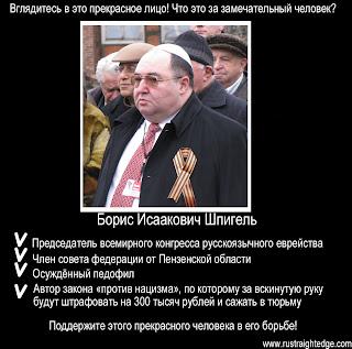 Сенатор Борис Шпигель — замечательный человек
