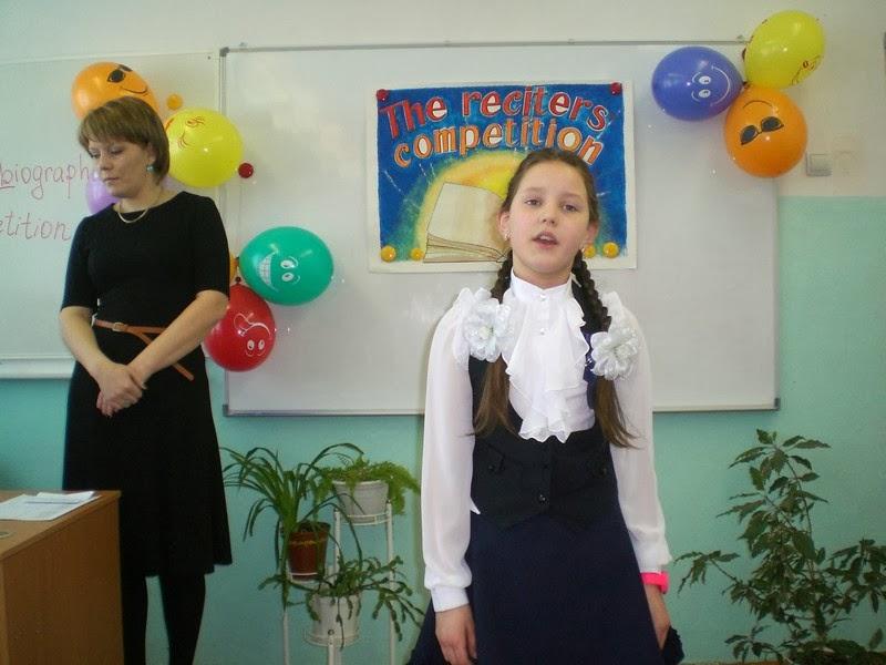 Конкурс чтецов на английском 5 класс