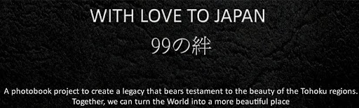 With Love To Japan 99の絆