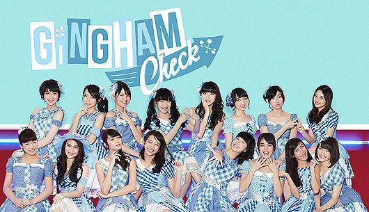 Kumpulan Lagu JKT48 Terfavorit, lambang JKT48, LOGO JKT48, WALLPAPER JKT48, KUMPULAN LAGU JKT48 TERBAIK, KUMPULAN LAGU JKT48 TERDAHSYAT, ALL ABOUT JKT48, KUMPULAN CERITA JKT48, MEMBER JKT48, CERITA MEMBER JKT48, DOWNLOAD GINGHAM CHECK, JKT48 - GINGHAM CHECK.MP3, GINGHAM CHECK MENCERITAKAN TENTANG, ARTI LAGU GINGHAM CHECK, KUMPULAN LAGU JKT48 GINGHAM CHECK, WALLPAPER GINGHAM CHECK, GINGHAM CHECK HD