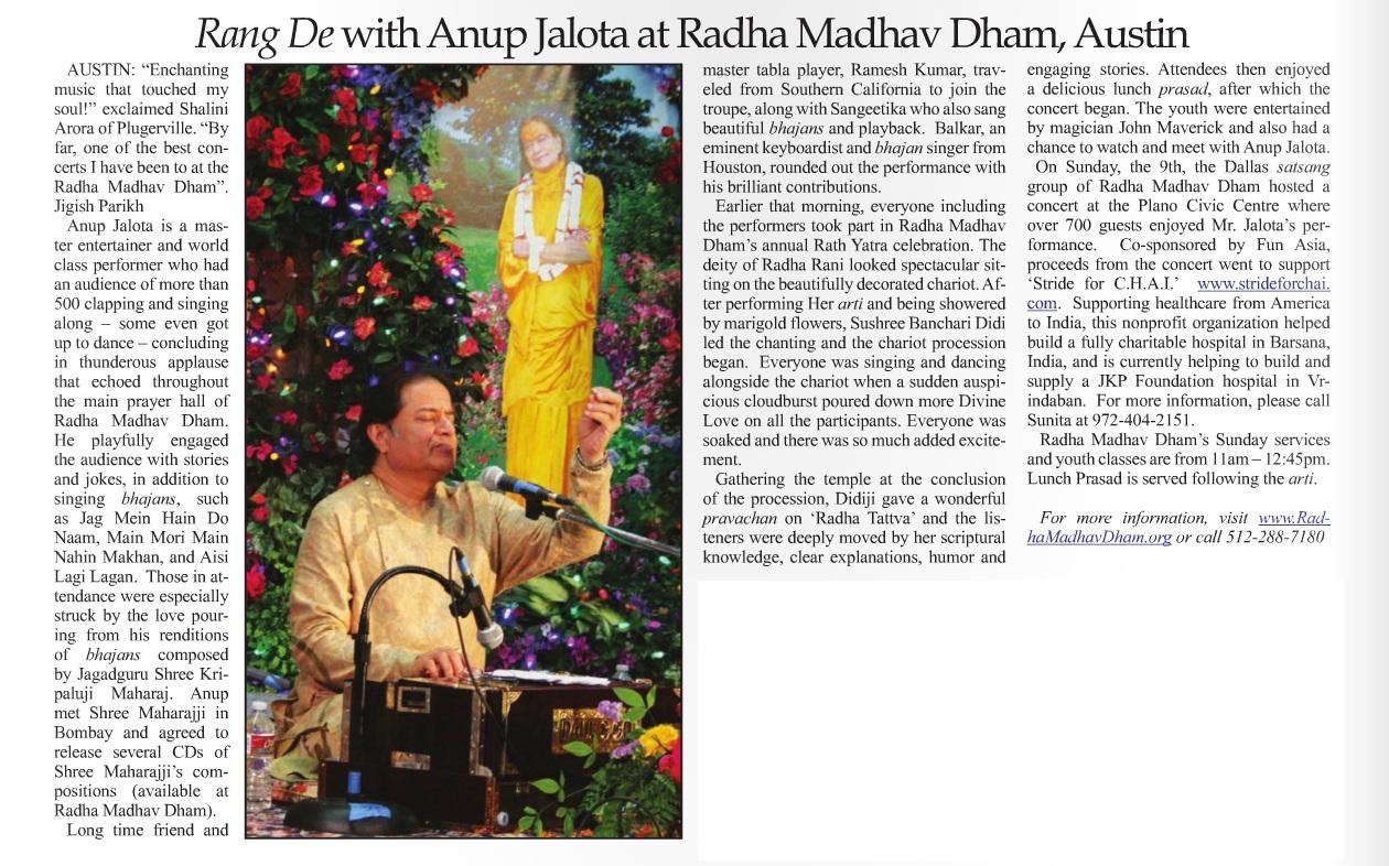 Anup Jalota at ashram of Jagadguru Kripaluji Maharaj