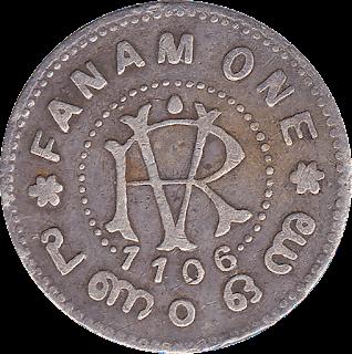 Monogram of Rama Varma
