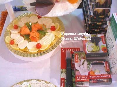 карвинг студия ножи и инструменты для декоративной нарезки овощей и фруктов