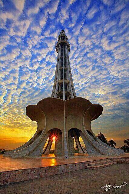 Minar e Pakistan ,Lahore