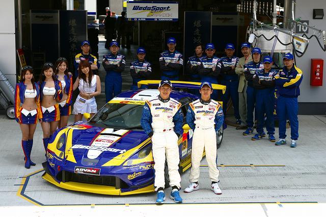 Toyota Celica, T23, JGTC, wyścigi, JDM, racing