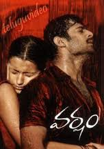 Varsham (2003) Telugu Movie Mp3 Songs Free Download