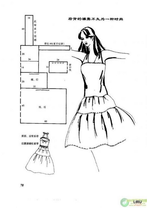 Как сшить простой летний сарафан своими руками для начинающих выкройки 17