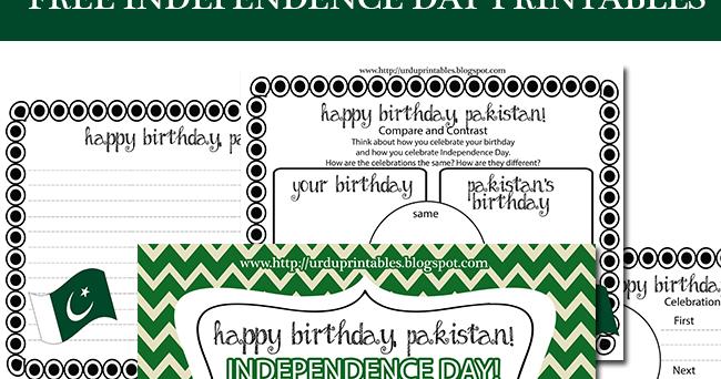 Urdu Printable Worksheets More Pakistan Independence
