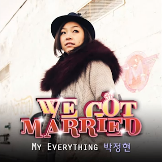 We Got Married Global Edition OST Part 2
