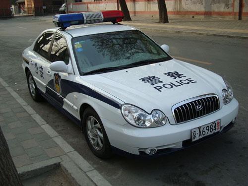 Beijing Police Car