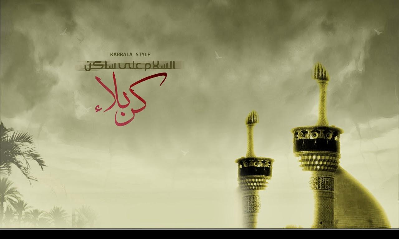 Hd wallpaper ya hussain - Hd Wallpaper Ya Hussain A S