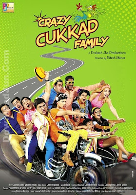 Crazy Cukked Family 2015 Hindi PreDVDRip 700mb DUS