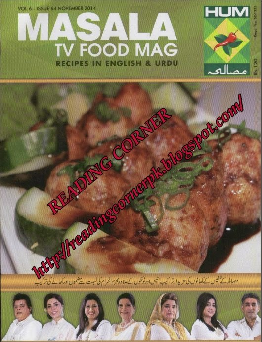 Free download Masalah TV Food Magazine November 2014 pdf, online reading.