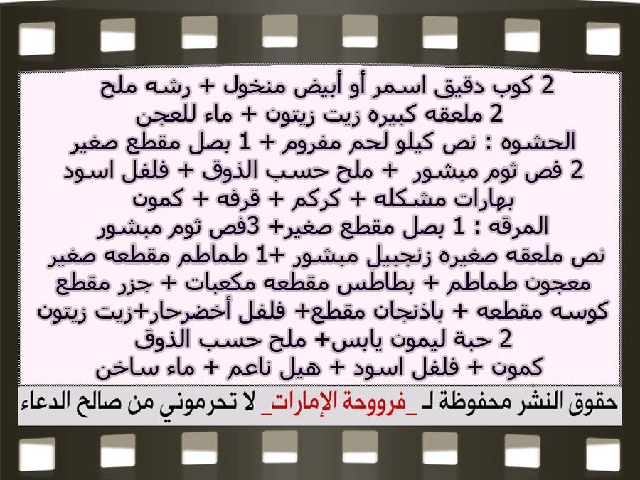 http://3.bp.blogspot.com/-kuYNq1Aqt2k/VXVyqtG4jJI/AAAAAAAAOwY/stNuGcMkQ28/s1600/2.jpg