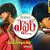Affair 2015 Telugu Horror Movie HDRip 350mb Download