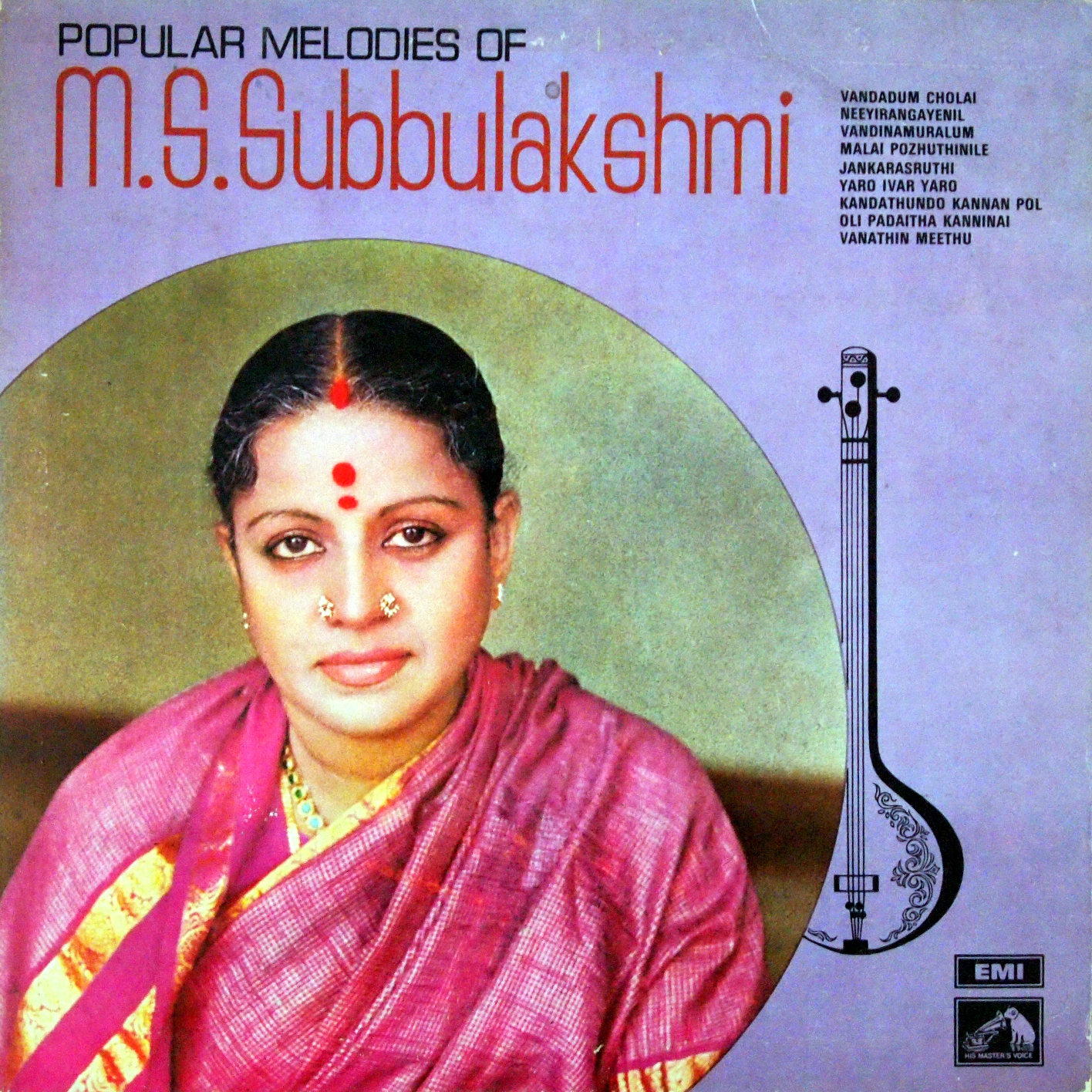 subbulakshmi suprabhatam mp3 downloadsubbulakshmi suprabhatam, subbulakshmi bhaja govindam, subbulakshmi biography, subbulakshmi actress, subbulakshmi commodity, subbulakshmi songs, subbulakshmi gowthami, subbulakshmi gautami, subbulakshmi pivot, subbulakshmi jagadeesan, subbulakshmi kamal hassan, subbulakshmi gowthami daughter, subbulakshmi singer, subbulakshmi suprabhatam mp3 download, subbulakshmi kamal hassan daughter, subbulakshmi daughter of gautami, subbulakshmi ms songs, subbulakshmi hanuman chalisa, subbulakshmi vishnu sahasranamam, subbulakshmi ms