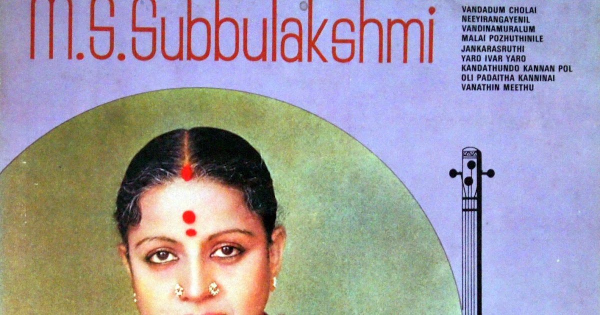 Subbulakshmi The Sounds Of Subbulakshmi Indias Greatest Singer